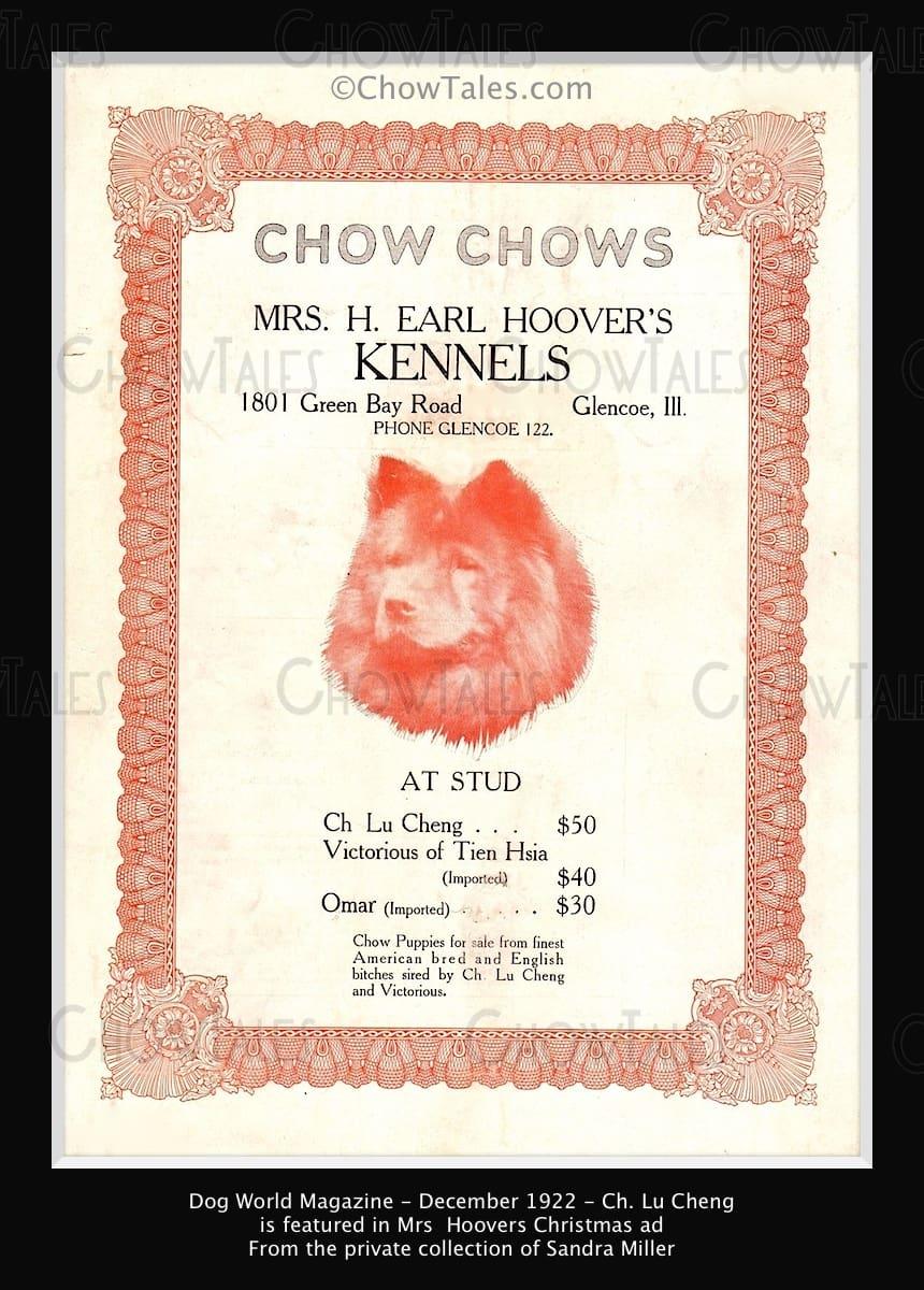 Lu Cheng 1922 Dog World ad.jpg 5528